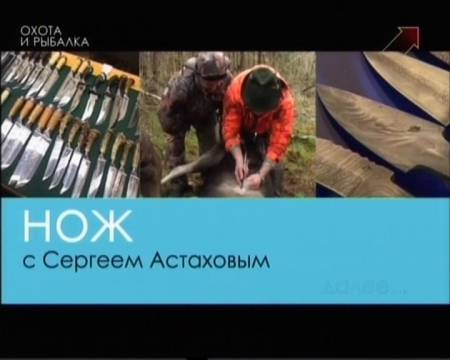 www канал охота и рыбалка